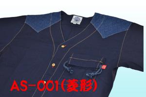 AS-001 菱形.jpg