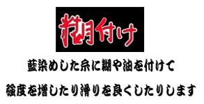norituke 333_edited-1.jpg