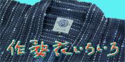 samueiroiro12 1.jpg